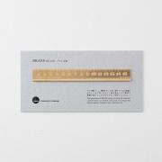 TF ブラス定規 House Industries