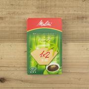 Melitta フィルターペーパー バンブー 2〜4杯用