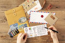 旅するように手紙を送ろう。